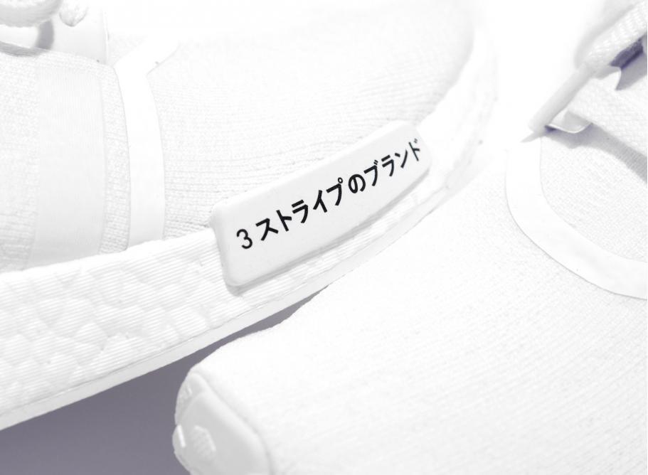 online store c5039 4d0a1 Adidas Originals NMD R1 PK Japan Triple White