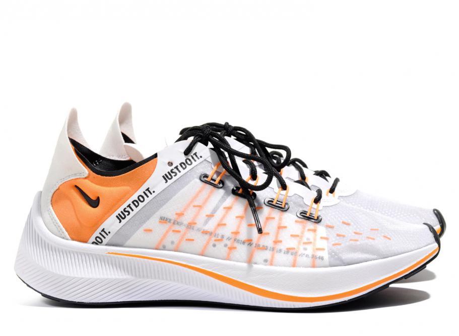 Nos vemos zona abrazo  Nike EXP-X14 SE Just Do It White AO3095-100 / Soldes / Novoid Plus