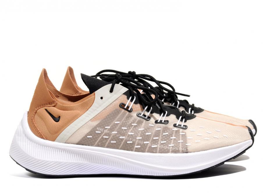 Nike Wmns EXP-X14 Terra Blush AO3170